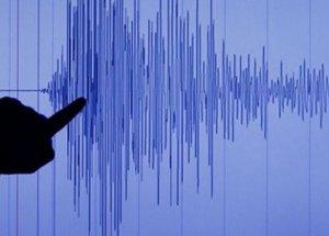 Çanakkale'de saat 11.02'de 4,3 büyüklüğünde deprem meydana geldi.