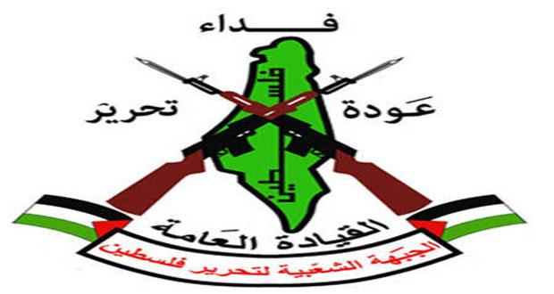Filistin Halk Kurtuluş Cephesi (FHKC): ABD'nin terör eylemleri karşısında İran İslam Cumhuriyetinin yanında var olmaya devam edeceğiz