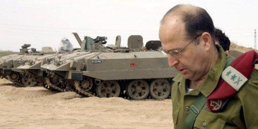 Siyonist rejimin savaş bakanı Moshe Yaalon: İran desteği olmasa Hamas ve İslami Cihad önemsiz bir güce dönüşür