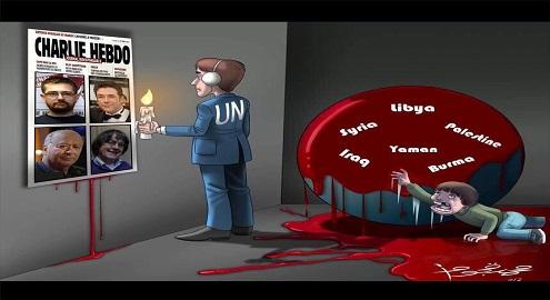Karikatür – BM müslümanların katledilmesine duyarsız kalıyor