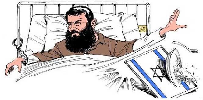 Açlık grevindeki Şeyh Hıdır Adnan'ın sağlık durumu kötüye gidiyor