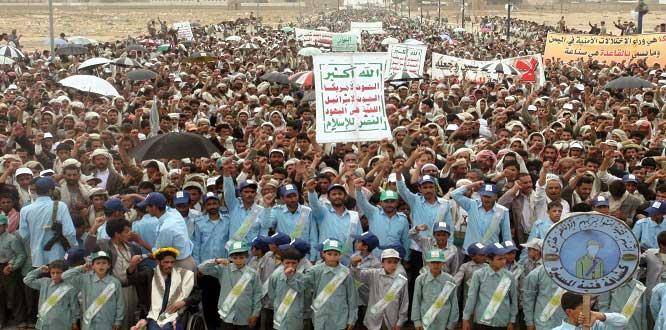 Yemen'de halk 'İsrail'e ölüm' sloganlarıyla meydanlara döküldü…