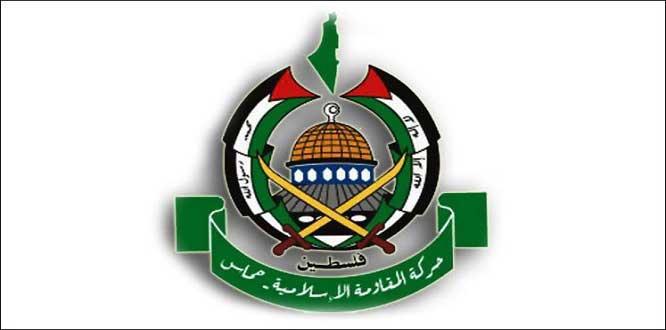 HAMAS'tan israil-BAE ortak tatbikatına sert tepki