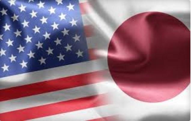 ABD Uşağı Japonya yönetiminden Kuzey Kore'ye ambargo çağrısı