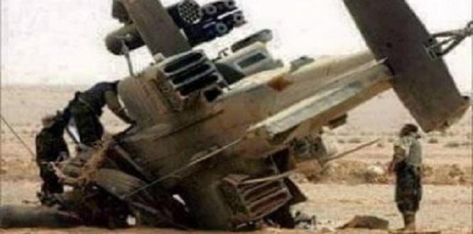 Yemen Ordusu Suudi rejimine ait helikopteri düşürdü