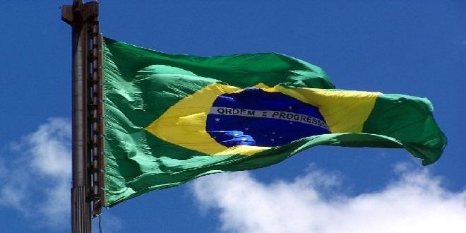 Brezilya'da protestocular Maliye Bakanlığı'nı bastı