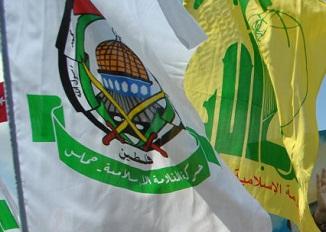 Hizbullah ile HAMAS arasındaki koordinasyon ve işbirliği Gasıp ve Habis Siyonist Rejimi Rahatsız Ediyor