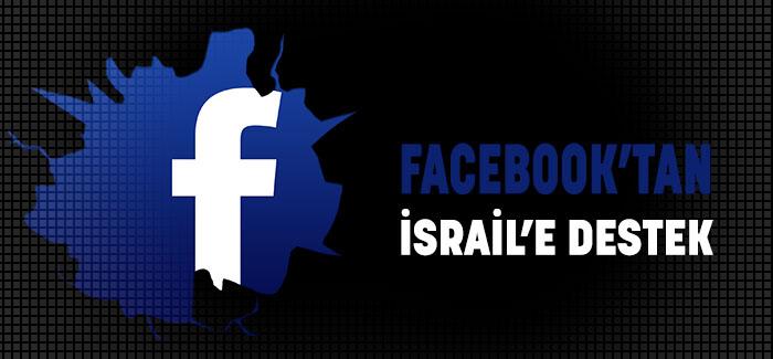 Facebook Filistin merkezli iki sayfayı daha kapattı