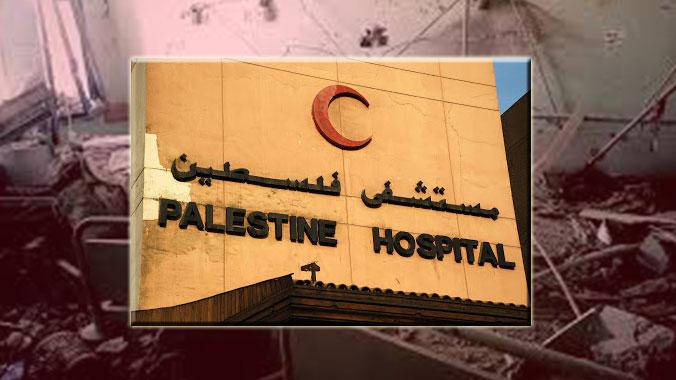 Filistin Sağlık bakanlığı: Gazze'de sağlık krizi ayyuka çıktı