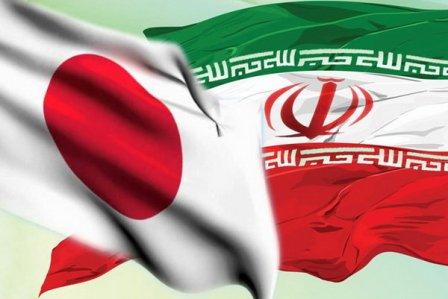 Japonya, İran'dan petrol alma hakkından vazgeçmeyecek