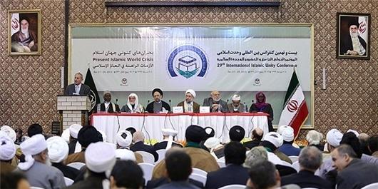 32. İslami Vahdet Konferansı kapanış bildirisi: israille hiçbir şekilde ilişki kurulamaz; haramdır!