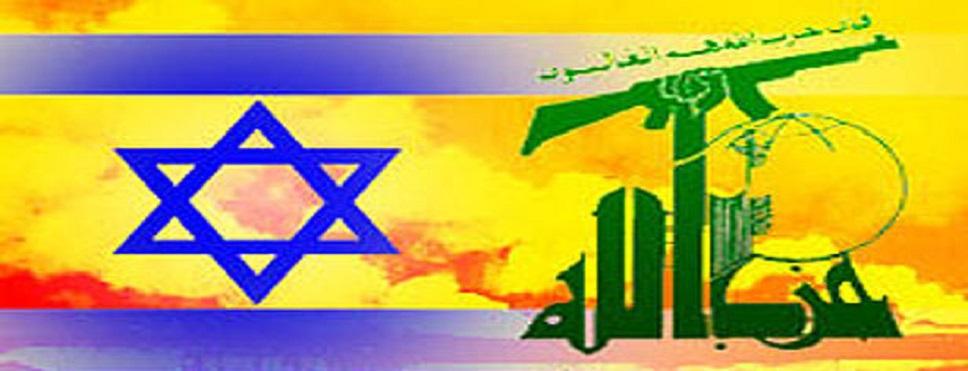Gasıp işgalci Rejimi kendilerine en büyük ve en tehlikeli tehdit olarak Hizbullah, İran ve Hamas'ı görüyor