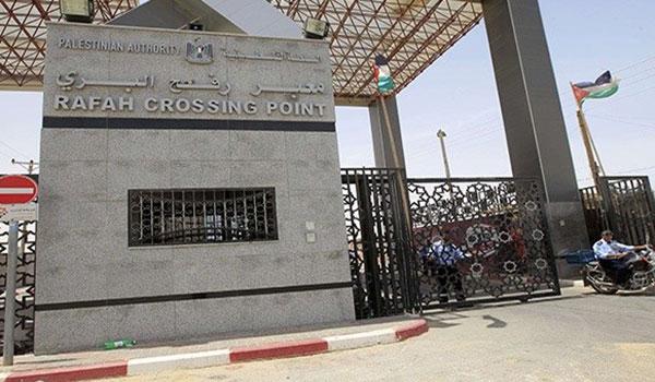 Mısır, Refah Sınır Kapısı'nı çift yönlü olarak kapattı.