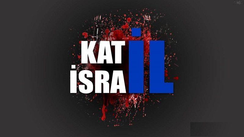 KATİL israil yine saldırdı: Şehit ve yaralılar var!