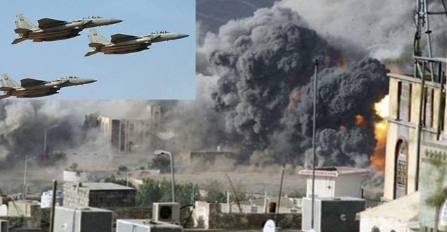 Suudi koalisyonu Yemen'de hastaneyi bombaladı!