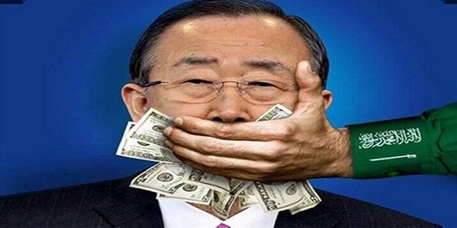 BM, Suudi Arabistan'ın Yemen'deki Cinayetlerini Örtbas Ediyor