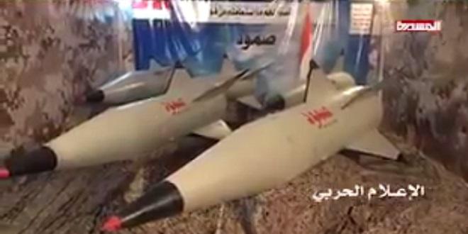 Suudi Amerika koalisyonuna 'TOSHKA' darbesi! 75 işgalci öldü