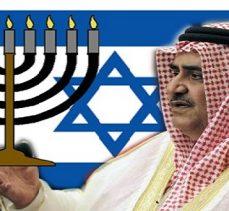 "Bahreyn Kralı ""israili boykotu sonlandırma"" çağrısı yaptı"