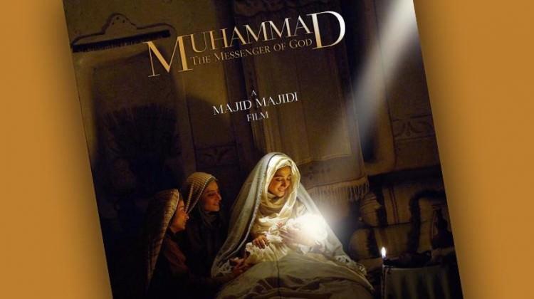 """""""Hz. Muhammed Resulullah"""" filmine büyük ilgi: 1 hafta içerisinde 330 bin izlenme"""