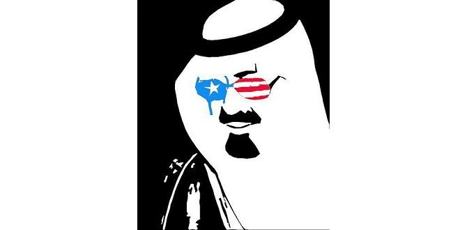 Suudi Arabistan'dan ABD Koalisyonuna 100 Milyon Dolar Bağış