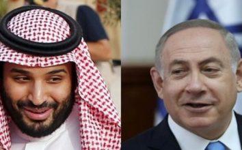 Siyonist medya: Netanyahu ile Muhammed bin Selman gizlice görüştü