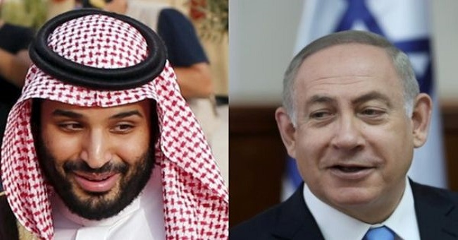 Suudi Arabistan'dan İşgalci israile Beddua Yasağı!