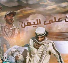 Ensarullah Sözcüsü : Amerika, Yemen'i Siyonist İsrail'e Destek İçin Tahrip Etti