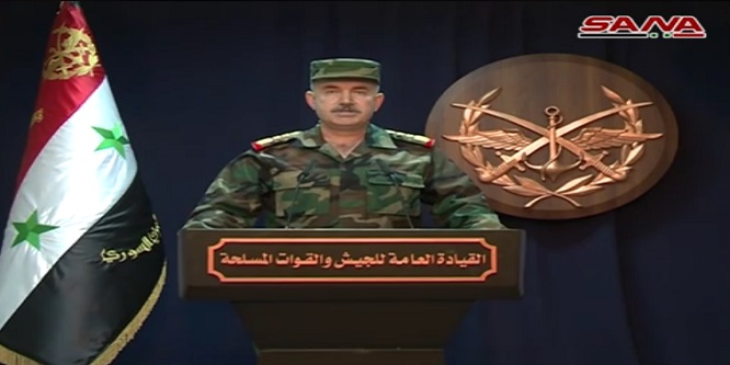 """Suriye Ordusu: Füze saldırısı """"Elektronik sistemler"""" kullanılarak hedeften saptırılarak püskürtülmüştür"""