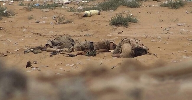 Yemenli güçlerden Suud işgalcilerine ağır darbe